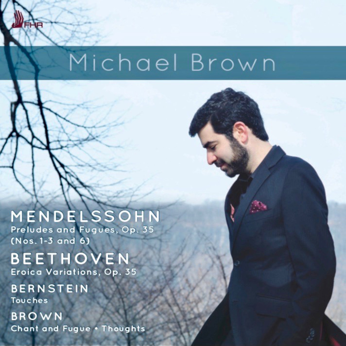 Pianist-Composer Michael Brown - Composition - Suite for Piano (2013)